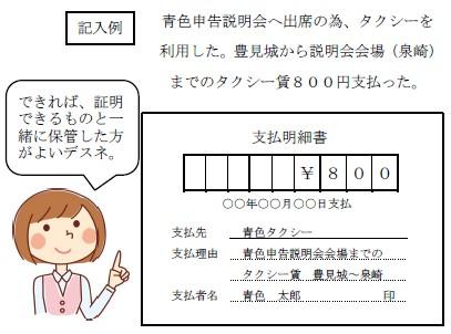 shiharaishoumei_rei2